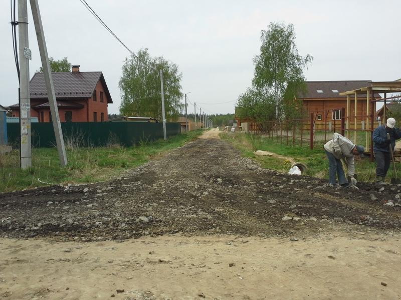 20140510_4я-10